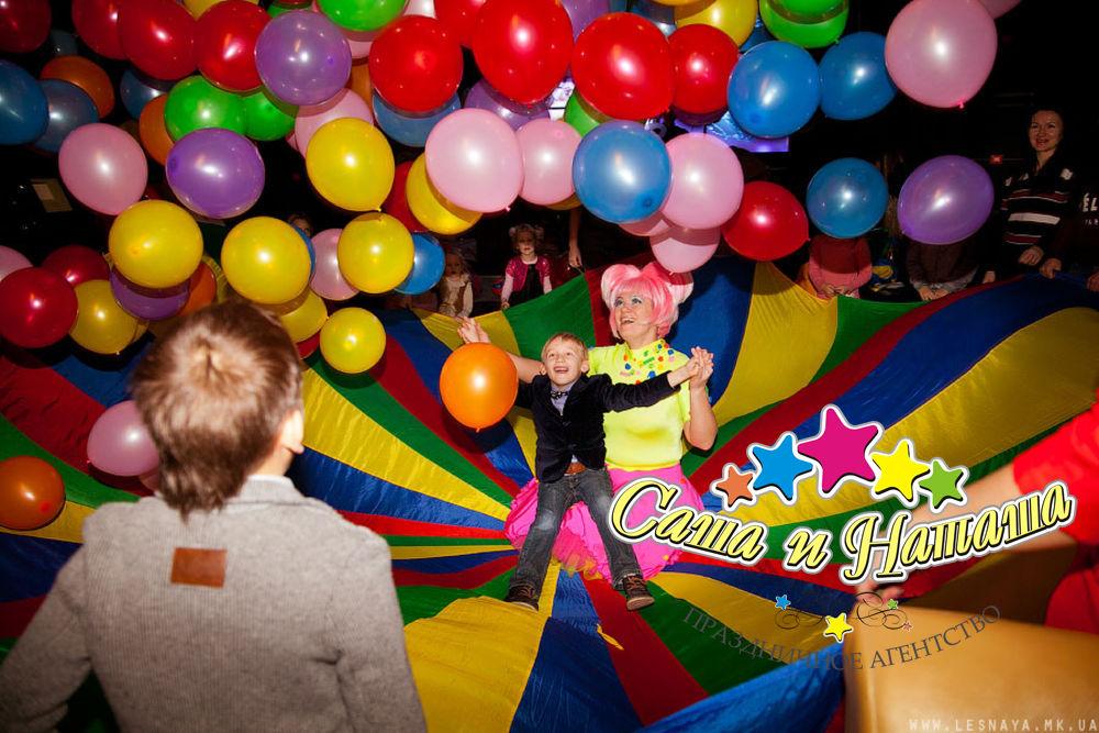 специализированное конкурс с шариками и поздравлениями заболевания ротовой полости