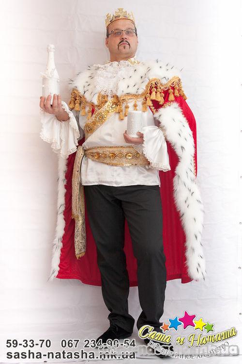 Костюм Король Николаев