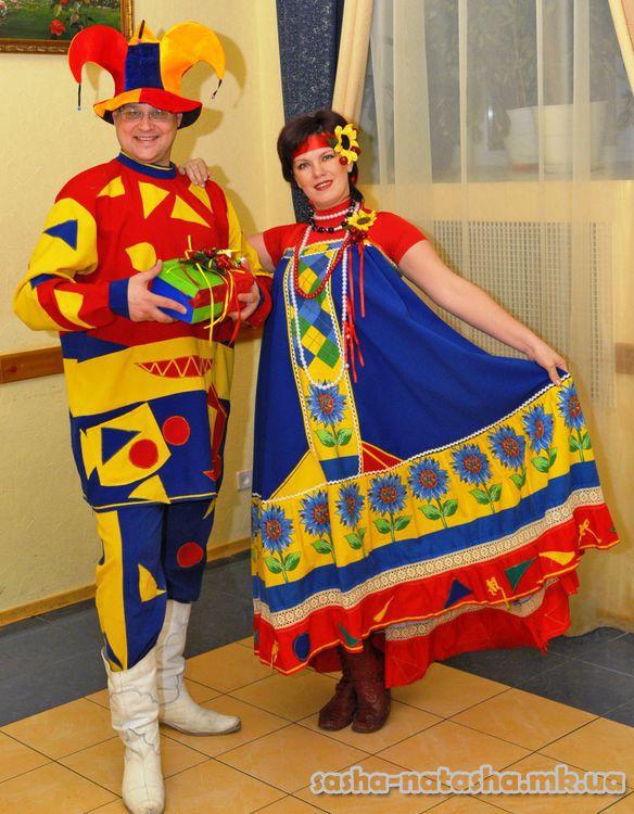 Яркие костюмы Николаев