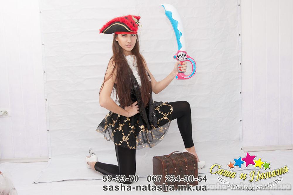 Взрослые костюмы Николаев