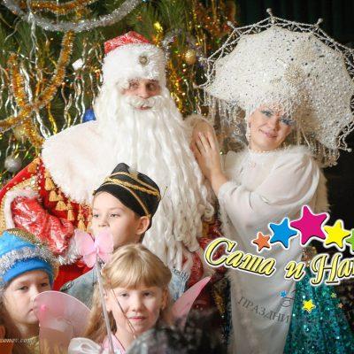 Дед мороз и Снегурочка на дом, корпоративы в Николаеве