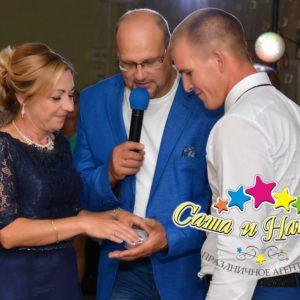 Сценарии, конкурсы на свадьбы, юбилей, день рождения