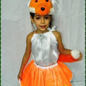 Лисичка-белочка