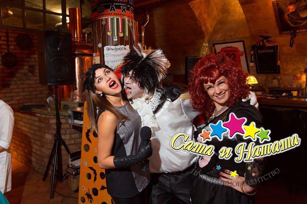 Прокат карнавальных костюмов на Хеллоуин в Николаеве