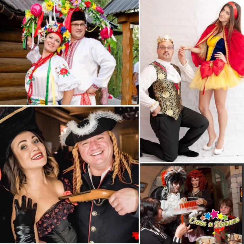🎅 giveaway от праздничного агентства «Саша и Наташа» по розыгрышу парных карнавальных костюмов на Новогоднюю ночь 2021!