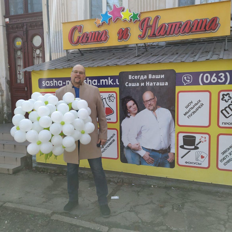 Всё для выпускного в д/с, школе Николаев